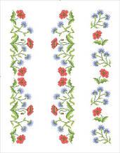 Схема орнаменту для вишивки бісером. Арт. ВШН-6
