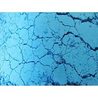 Пигмент для силикона флуоресцентный голубой