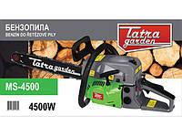 Бензопила 2 шина 2 цепь Tatra Garden MS-4500 2/2