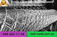 "Сетка ""Рабица"" яч.50-50 мм. h:1.5 м., d:1.5 мм. оцинкованная"