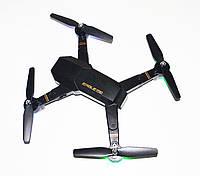 Квадрокоптер S9 Складывающийся+WiFi камера, фото 2