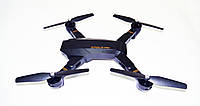 Квадрокоптер S9 Складывающийся+WiFi камера, фото 5