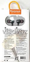 Вакуумные наушники проводные вкладыш для телефона смартфона штекер mp3 3.5 мм стальные металлические RDX 830, фото 3