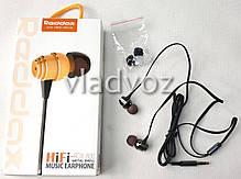 Вакуумные наушники проводные вкладыш для телефона смартфона штекер mp3 3.5 мм стальные металлические RDX 830, фото 2