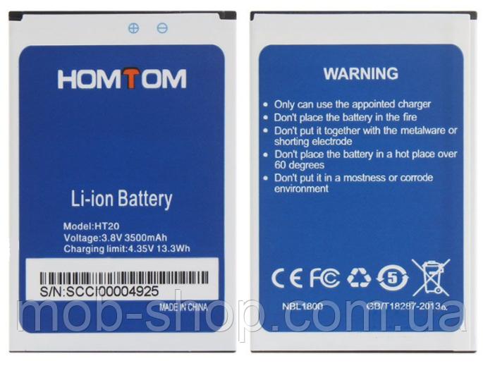 Батарея аккумулятор Homtom HT20 / HT20 Pro (3500 mAh)