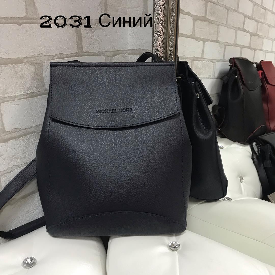 6152718d3785 Модный женский рюкзак Майкл Корс Michael Kors синий  продажа, цена в ...