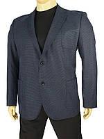 Турецкий мужской серый пиджак Dekons 4064 Lacivert большой размер