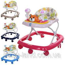 Ходунки дитячі музичні Ведмедики Bambi M 3656