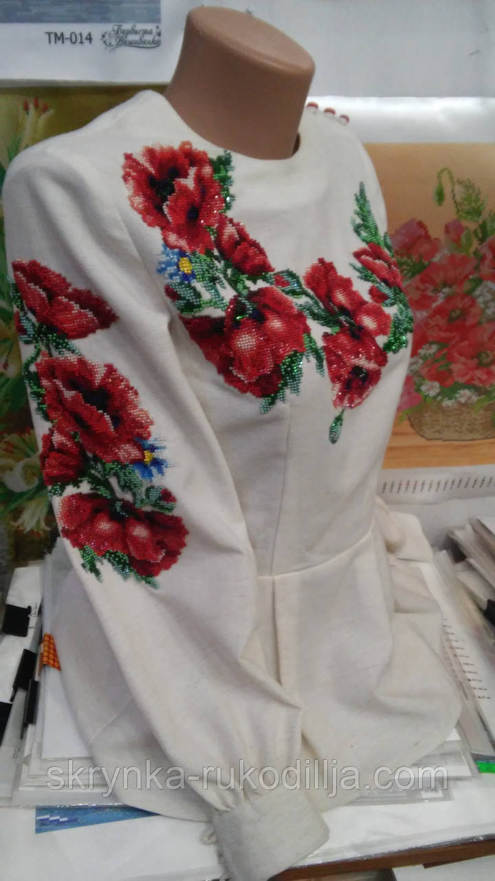 Заготовка для вишивки нитками або бісером