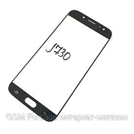 Стекло дисплея Samsung Galaxy J7 (2017) SM-J730H Black (для переклейки)