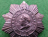 Орден Кутузова 3 степени №371 томпак,серебрение, фото 2