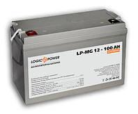 Аккумуляторная батарея LogicPower MG 12V 100 Ah