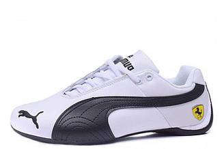 Кроссовки мужские баскетбольные Puma Ferrari Low White Black |Пума ферари лов