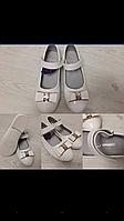 Туфлі білі з бантиком для дівчинки. Розміри 31-36