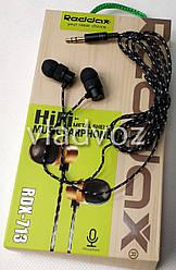 Вакуумные наушники проводные вкладыш для телефона штекер mp3 3.5 мм черные металлические RDX N713