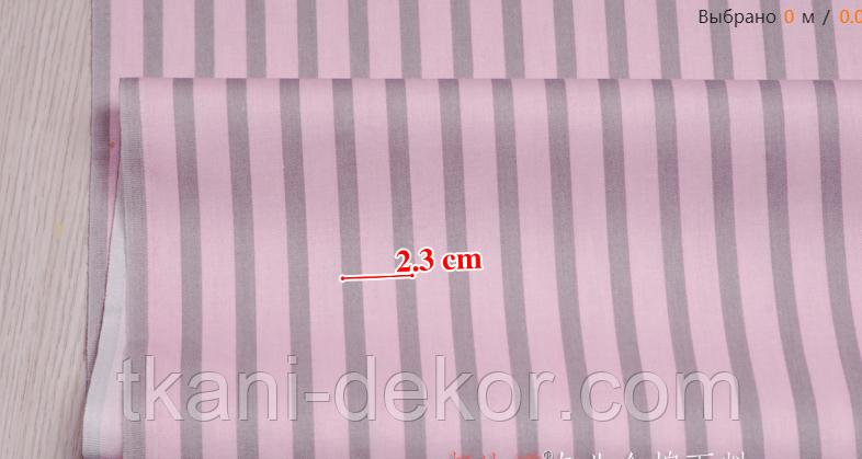Сатин (хлопковая ткань) на розовом фне серая полоска