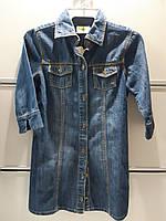 e07c2c0f558 Платье Детское Рубашка Джинсовое CRAZY8 на пуговицах на Девочку Крейзи 8