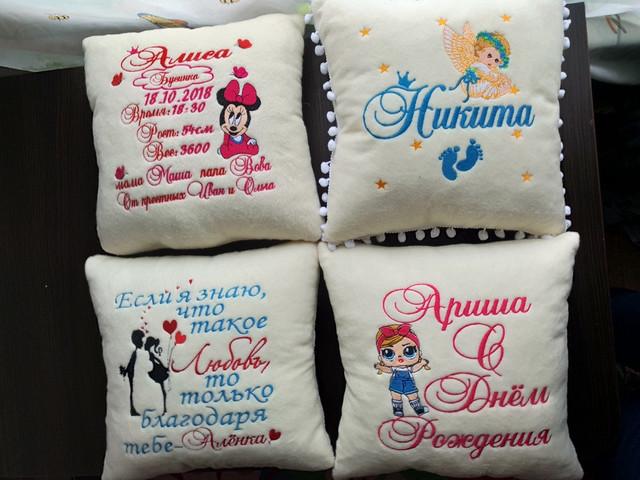 Детские и декоративные подушки