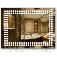 Зеркало с подсветкой Laura 80*60см