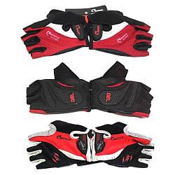 Перчатки велосипедные Moke (XL)