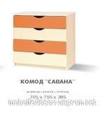 Комод Саванна  (Світ мебелів) 705х385х755мм