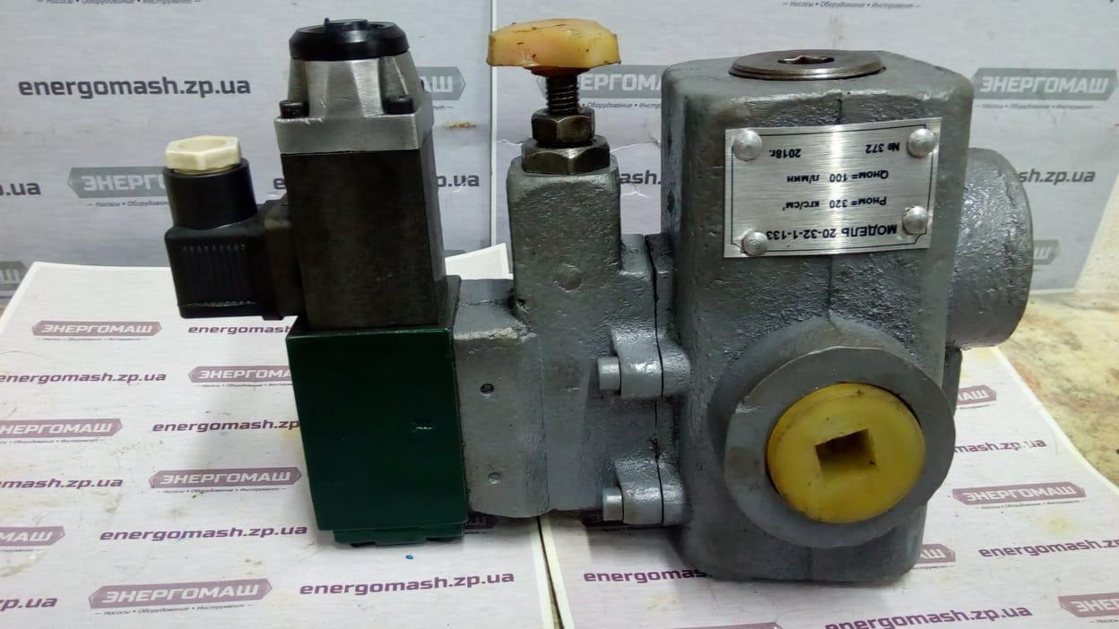 Клапан предохранительный 20-32-1-131 (132,133)