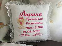 Подушка  декоративная с метрикой, фото 1