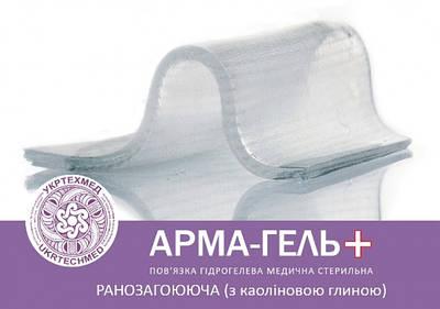 Гидрогелевые повязки