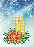 Набор для вышивки бисером Рождественская открытка. Арт. НРч-002