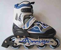 Роликовые коньки Explore POWERFLEX (Amigo Sport)