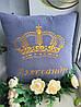 Подушка  декоративная с вышивкой.