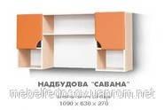 Надстройка  Саванна  (Світ мебелів) 1090х270х630мм