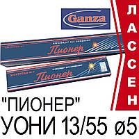 """Электроды сварочные УОНИ 13/55 ø5мм """"Пионер"""" (5кг)"""