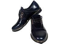 Туфли женские комфорт натуральная кожа темно-синие на шнуровке (4)