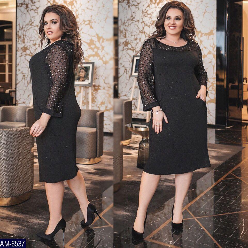 Нарядное облегающее платье с блесточками размер 48-58