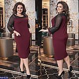 Нарядное облегающее платье с блесточками размер 48-58 , фото 4