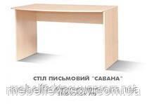 Стол письменный Саванна  (Світ мебелів) 1100х705х755мм