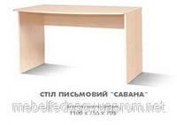 Саванна; стол письменный (Світ меблів)
