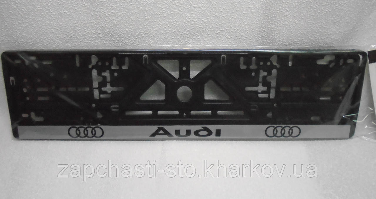 Рамка номерного знака Audi (подномерник) 1шт