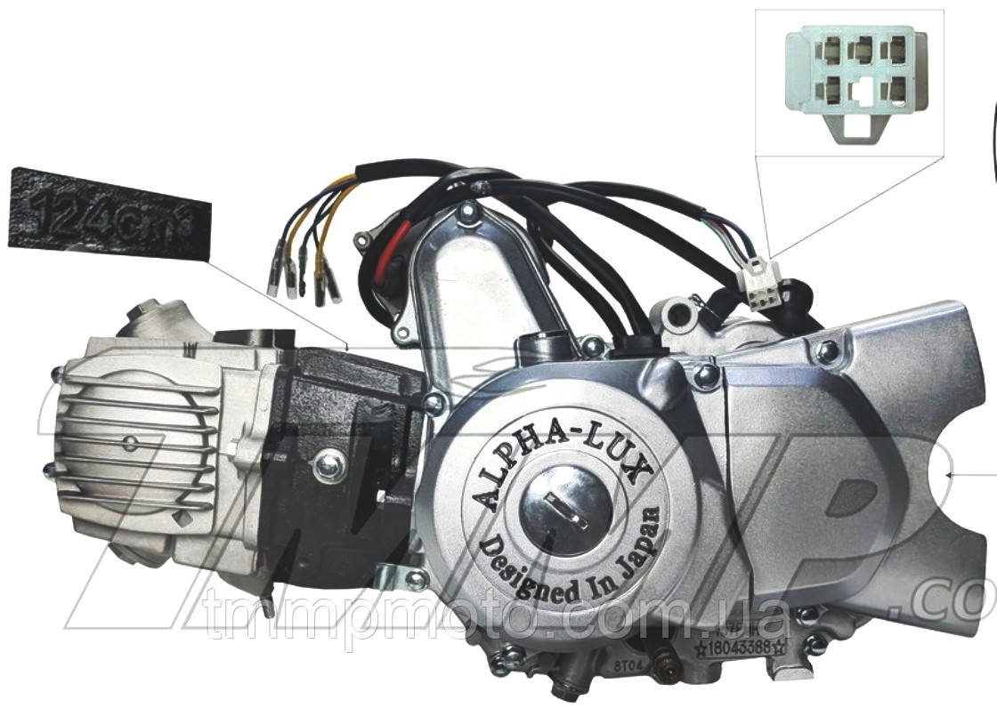 Двигатель 125куб механика Alfa Lux