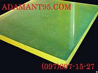 Полиуретан, лист, толщина 3-30 мм, размер 500х500 и 1000х1000 мм.