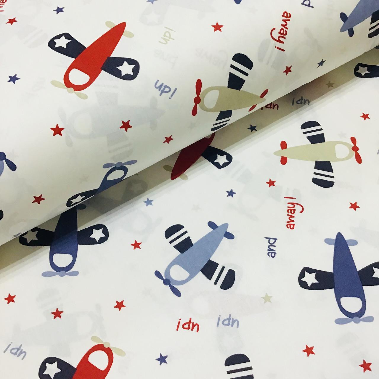 Ткань поплин самолетики голубые, красные и бежевые на белом (ТУРЦИЯ шир. 2,4 м) №33-142