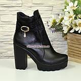 Ботинки женские кожаные тракторной подошве. Демисезон, фото 2