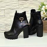 Ботинки женские кожаные тракторной подошве. Демисезон, фото 3