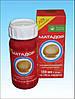 Матадор 160мл/160кг протруйник (системний інсектицид контактно-кишкової дії) Укравіт