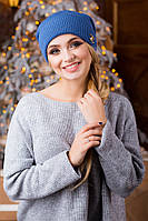 Молодіжна синя шапка з бомбоном Miris