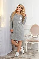 Сукня Crocetta ангора, пайетки , фото 1