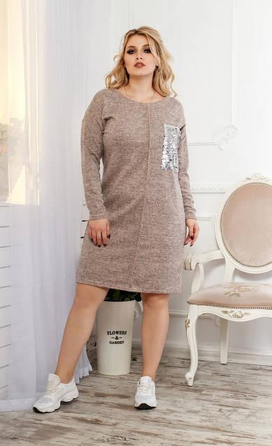 Сукня Crocetta ангора, пайетки , фото 5