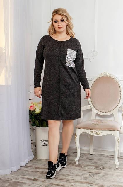 Сукня Crocetta ангора, пайетки , фото 3