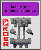 Комплект коллекторов с шаровыми кранами на 2 выхода Koer полипропилен